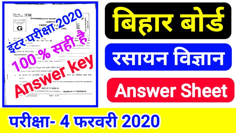 bihar board chemistry answer key 2020