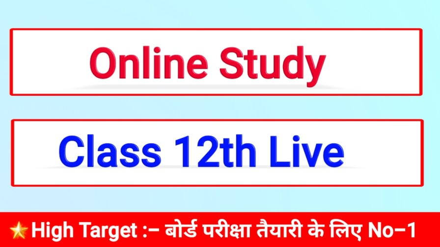 online study 12th class,science, arts ,commers , in hindi . live class 12th , bihar board , up board ,jac board ,12th online classes 2020 , class 12th
