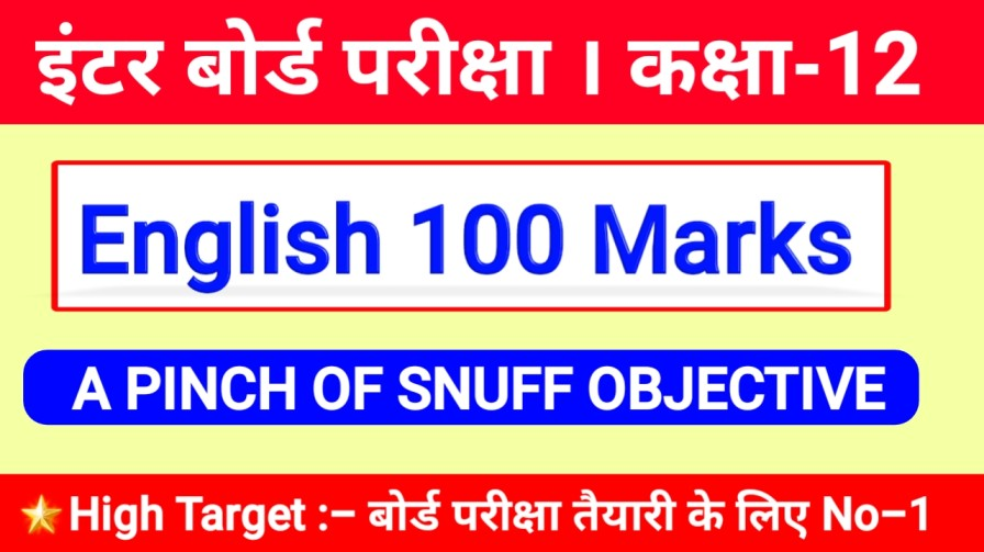 Class 12th English 100 Marks A PINCH OF SNUFF Objective Question